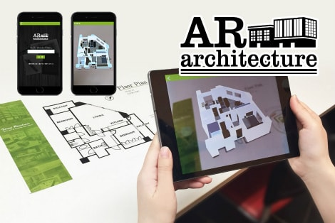 android用アプリ「AR architecture」ローンチ